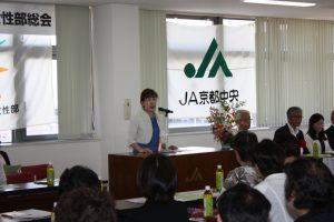第23回JA京都中央女性部通常総会開催1