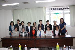 第23回JA京都中央女性部通常総会開催2