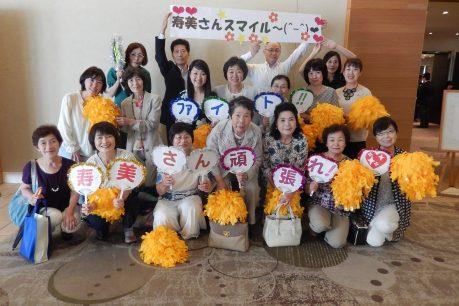平成30年度近畿地区JA女性リーダー研修会2