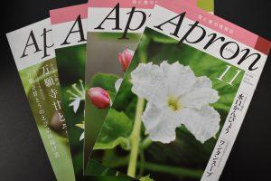 全農広報誌「Apron(エプロン)」の取材に対応3