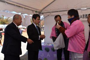 京の農林食文化フェアで京都米と京野菜のPR活動を行いました3
