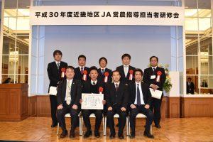 経済部営農販売課の齊藤篤TAC担当が優秀賞を受賞3
