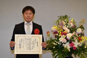 経済部営農販売課の齊藤篤TAC担当が優秀賞を受賞1