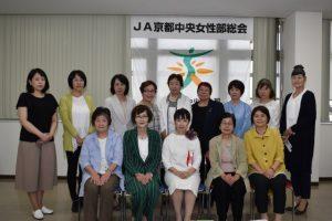 第24回JA京都中央女性部総会開催1