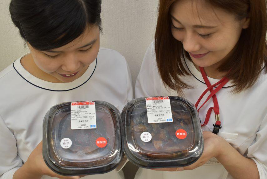 「麻婆茄子丼」への食材提供が始まりました1
