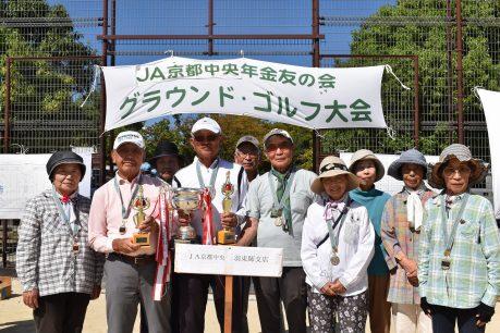 京都中央年金友の会がGゴルフ大会1