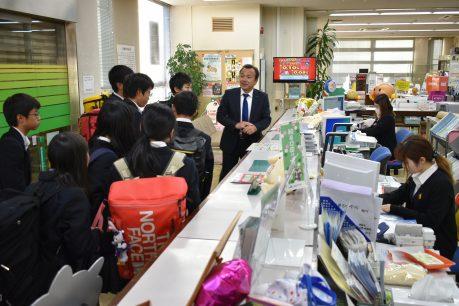 長岡第四中学校1年生の職場訪問学習受入れ1