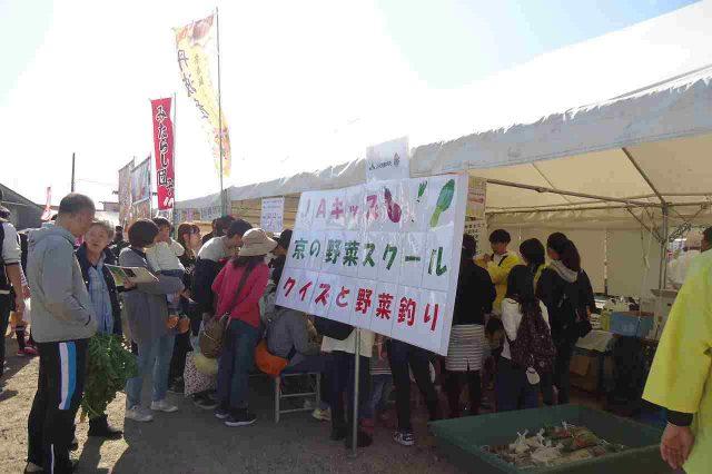 長岡京ガラシャ祭2019にて食農と即売会イベント