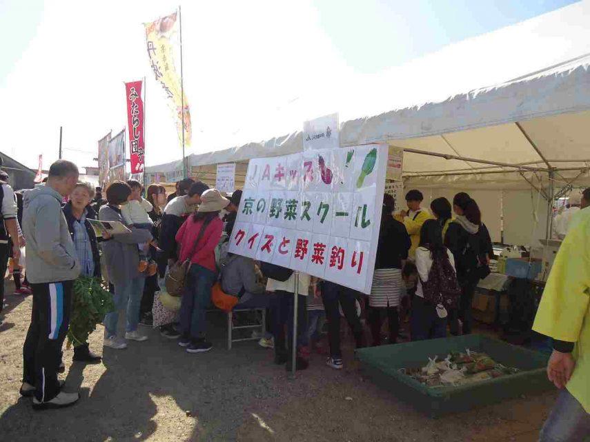 長岡京ガラシャ祭2019にて食農と即売会イベント1