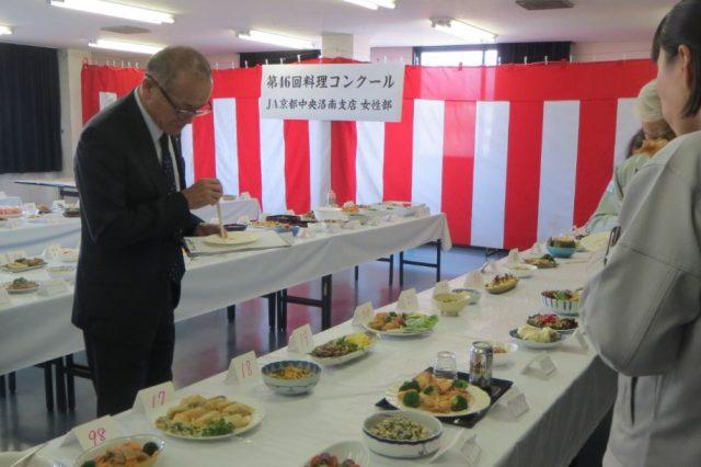 料理コンクール開催
