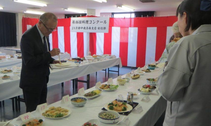 料理コンクール開催1