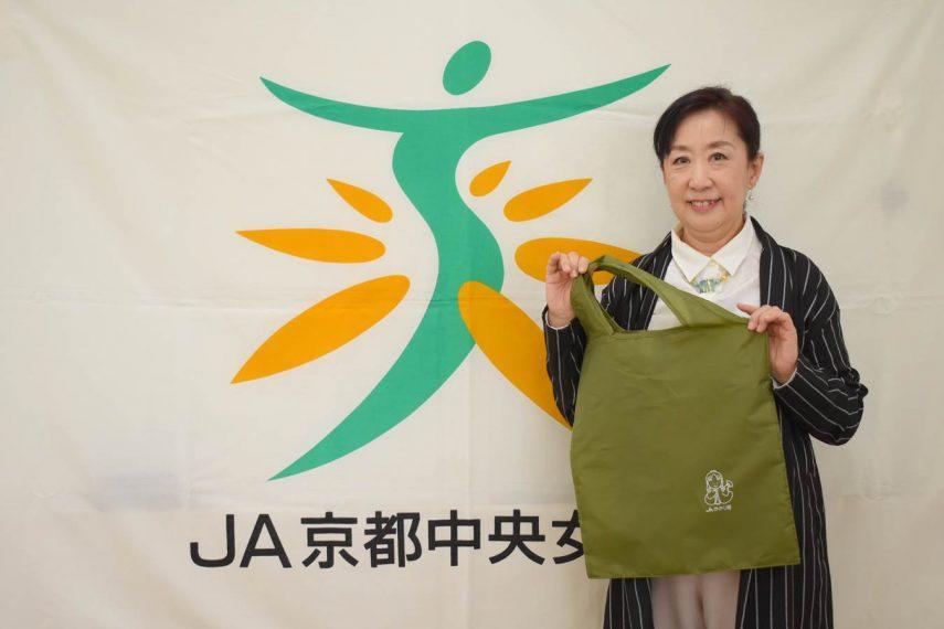 JA京都中央女性部 オリジナルエコバック作成1