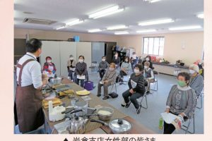 無水鍋料理教室を学ぶ3