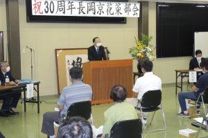 長岡京花菜部会設立30周年記念式典1