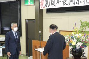 長岡京花菜部会設立30周年記念式典2